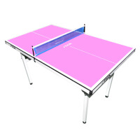 儿童乒乓球桌家用迷你型可折叠迷你斯蒂卡乒乓球台