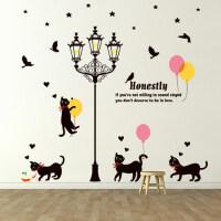 墙贴可移除 路灯下的猫咪 小动物贴纸现代简约墙壁贴画客厅卧室