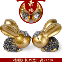 简约现代创意家居客厅卧室小摆设可爱兔子工艺装饰品摆件结婚礼物 大号古金 幸福兔一对+礼盒