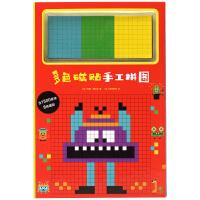 多色女孩男孩玩具儿童拼图玩具3-6岁磁性