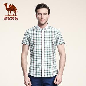 骆驼男装 夏季短袖衬衫男士格子尖领 薄衬衣 时尚休闲短袖寸衫男