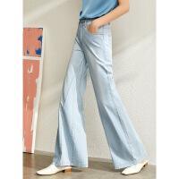 【到手价:161元】Amii极简时尚复古牛仔裤女2020春季新款宽松显瘦拖地阔腿裤长裤