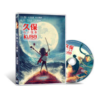 高清动画电影碟片久保与二弦琴dvd电影dvd光碟光盘D9魔弦传说