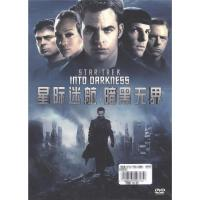 (泰盛文化)星际迷航:暗黑无界DVD9( 货号:779914074)