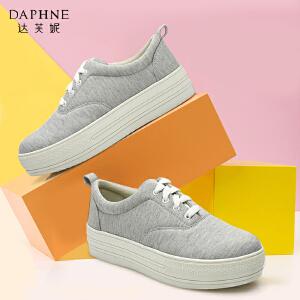Daphne/达芙妮女鞋 春季圆头系带乐福鞋 布面中跟松糕平底单鞋