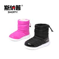 斯纳菲女童鞋冬季真皮雪地靴大童棉鞋儿童保暖短靴男童宝宝靴子