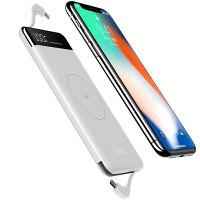 无线充电宝迷你便携通用大容量自带线10000毫安适用于苹果X手机快充石墨烯移动电源女