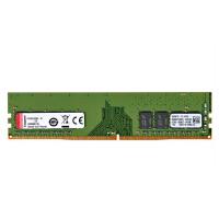 金士顿(Kingston)DDR4 2666 8G 1.2v 台式机内存 8GB 主频高达2666MHz,大幅提升带宽