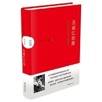正版 圣诞忆旧集 纪念版 中英文双语 杜鲁门卡坡蒂 回首童年往事的乡愁三叠 流传欧美数十年的节日诵读新经典外国文学小说书
