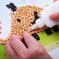 儿童diy手工制作豆豆画材料包 五谷画粘贴画 种子画粮食画豆子画