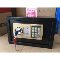 家用小保险箱密码箱防摔储蓄罐存钱罐保险柜生日礼物儿童大号