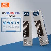 20支真彩铂金中性笔919笔芯 子弹头0.5mm标准替芯 学生考试水笔芯