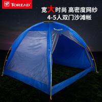 探路者户外帐篷公园沙滩装备四人单层休闲帐