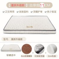 床垫棕垫 护脊偏硬1.5米天然椰棕床垫 经济型1.8m席梦思床垫