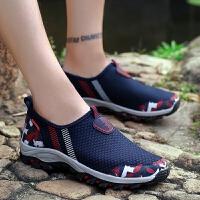 夏季透气徒步鞋女夏季旅游鞋涉水鞋女溯溪鞋速干水陆两栖鞋男女鞋