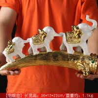 大象工艺品摆件欧式创意酒柜电视柜家居装饰品礼品 三连象金色