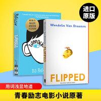 Flipped 怦然心动 Wonder奇迹男孩 英文原版小说 同名电影原著 青少年青春励志文学书籍 可搭The Kite