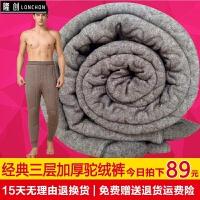 三层加厚男女驼绒裤高腰棉裤加厚加肥加大码羊毛裤羊绒裤保暖裤冬