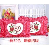 新十字绣抱枕单人枕套结婚款情侣婚庆喜庆卧室枕头套精准印花一对
