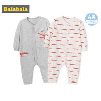 巴拉巴拉男婴连体衣开档儿童居家服宝宝爬服哈衣新生儿衣服两件装