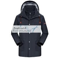 户外中长款冲锋衣男女三合一两件套秋冬季防风保暖外套加厚