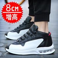鞋子男韩版潮流百搭8cm内增高男鞋夏季透气潮鞋小白休闲运动白鞋
