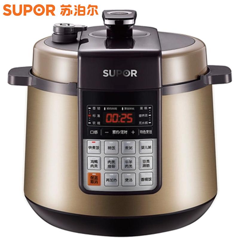 苏泊尔(SUPOR)CYSB60YC17Q-110 电压力锅 6L 球釜智能 双胆球釜电高压锅家用