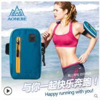 小巧时尚三星iphone手臂带跑步手机臂包腕包臂包多功能户外运动臂套