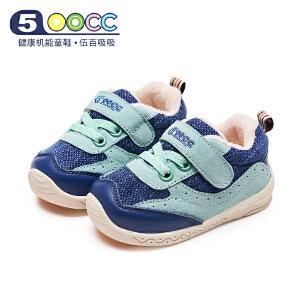 【1双8折,2双7折】500cc机能鞋男女童鞋18年新冬款学步鞋0-2岁软底防滑婴儿宝宝鞋