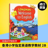 新版香港朗文小学英语教材 Longman Welcome to English 2B Gold 新版学生课本 2年级下学