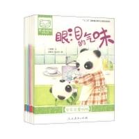 熊猫桐桐绘本丛书(套装共10册) [3-6岁]