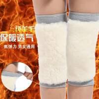 羊毛护膝保暖老寒腿骑车护腿粘扣皮毛一体男女老年人膝盖加厚套筒