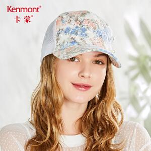卡蒙仿珍珠蕾丝弯檐棒球帽女白色夏简约遮阳硬顶防晒帽春季鸭舌帽3548