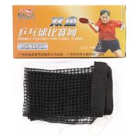 羽毛球网架标准网便携式室外室内折叠简易气排球网比赛训练网 双鱼