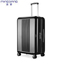 名将 拉杆箱万向轮男女PC行李箱子24寸28寸旅行箱密码登机箱包20寸