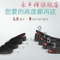 增高鞋垫男内增高女半垫男士半垫男式运动鞋休闲女式垫