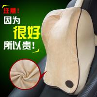 汽车头枕车枕头护颈枕车用靠枕颈椎枕记忆棉车内用品车载座椅颈枕