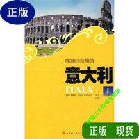 【二手旧书9成新】文化震撼之旅:意大利 /[英]弗拉沃、[美]法拉希 著;王慧姑 译