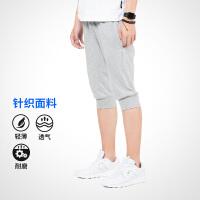 361度新款男士针织裤男装修身休闲韩版七分裤裤子哈伦裤