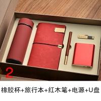 商务礼品定制LOGO公司活动送客户纪念品奖品实用送老师的毕业礼物