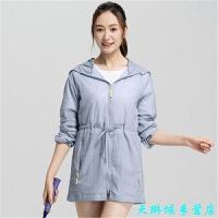 防晒衣 女中长款新款夏季防紫外线超薄透气皮肤衣户外防晒服女