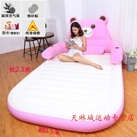 卡通气垫床充气床双人家用加大单人充气床垫加厚户外便携床椅可爱 其它