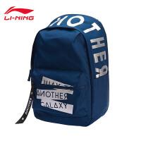 李宁双肩包男包女包2018新款运动时尚系列背包书包学生运动包ABSN092