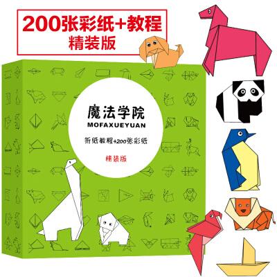 儿童剪纸书diy手工制作材料幼儿园宝宝男女3-6岁折纸大全益智玩具