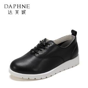 【达芙妮超品日 2件3折】鞋柜春季女童系带平底舒适小白鞋儿童休闲板鞋