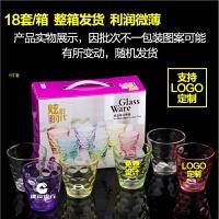 定制广告杯子玻璃杯套装商务礼品杯印LOGO促销活动实用会议定制企业公司logo开业小礼品