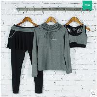 瑜伽服套装速干外套显瘦防震瑜伽服女套装背心跑步健身房健身服运动套装女支持礼品卡支付