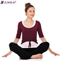 201804165825804套装 中长袖三件套装大码瑜珈健身服