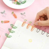创意萝卜书签回形针金属别针可爱手账卡通曲别针便签夹书签夹学生