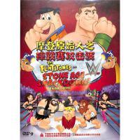 摩登原始人之摔跤赛攻击波-DVD9( 货号:779974346)